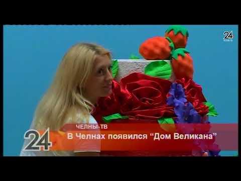 Витапрост свечи днепропетровск