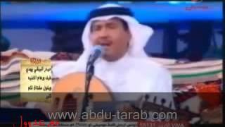 تحميل و مشاهدة محمد عبدة يانسيم الصباح MP3