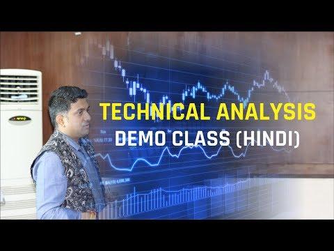 Learn Technical Analysis – Agrawal Stocks (Demo Class Hindi)
