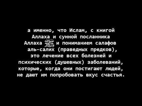 Город счастья г домодедово