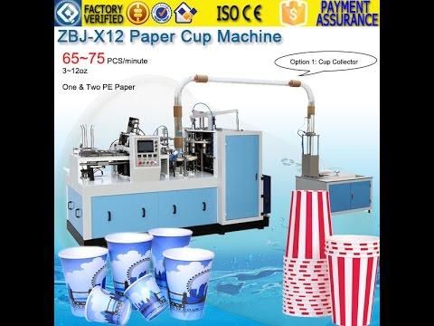 Algeria 3oz coffee paper cup machine 50~75 pcs/m ZBJ-X12