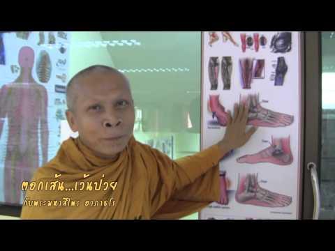 การผ่าตัดกระดูกของนิ้วเท้าใหญ่ใน Voronezh