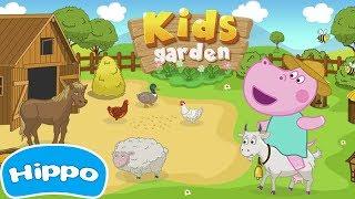 Hippo 🌼 Granja para niños 🌼Juego de dibujos animados para los niños