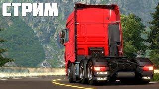 Euro Truck Simulator 2 - Возвращение в ets 2 Стрим