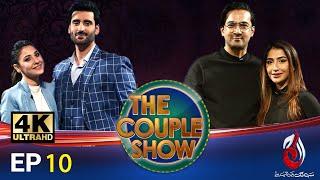 The Couple Show | Meet Ali Safina & Hira Tareen | Host by Aagha Ali & Hina Altaf | Episode 10