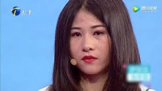 爱情保卫战 20180315 涂磊评价整天自拍修图开直播的妹子:无聊