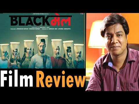 Full Movie Review | Blackmail | Irrfan Khan | Kriti Kulhari