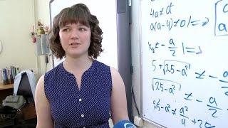 Выпускница из Екатеринбурга единственная набрала 400 баллов по ЕГЭ