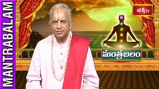 Mantra to get Money & to get Rid of Debt    Mantrabalam    Archana    Bhakthi TV