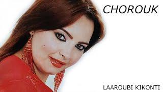 تحميل و مشاهدة Music Marocaine Chorouk Chaabi - L3robia ki konti   شعبي مغربي شروق - لعروبي كي كونتي MP3