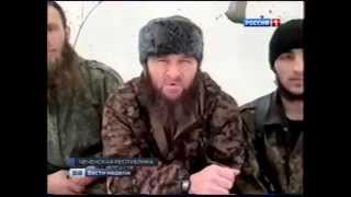 Чеченский антитеррор.