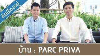 Video of Parc Priva