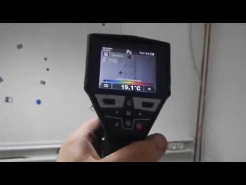 Bosch GIS measure & document für GIS 1000 C