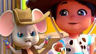 El Raton Vaquero | Canción Para Niños | The Cowboy Mouse