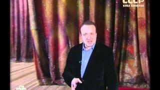 СССР. Крах империи. 6 серия: Путь к распаду - продолжение