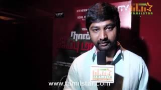 Director Thiru Speaks at Naan Sigappu Manithan Audio Launch