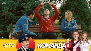 У Егора есть доказательство инопланетян | Команда Б