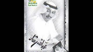 عبدالله رشاد استاذ عشق YouTube تحميل MP3
