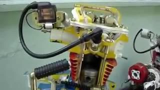 Bike Engine Working Demo