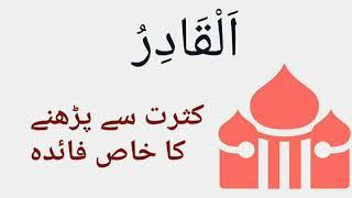 AL Qadiru - ฟรีวิดีโอออนไลน์ - ดูทีวีออนไลน์ - คลิปวิดีโอฟรี