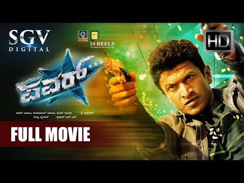 Download Power - Kannada Full HD Movie | Kannada New Movies | Puneeth Rajkumar, Thrisha, Shivaji Prabhu HD Mp4 3GP Video and MP3
