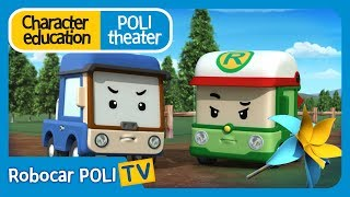 Character education | Poli theater | Don't doubt your friend!