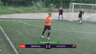 15-ТУР URBAN LEAGUE. DNIPRO M - OLD BOYS 4:4 (Обзор матча) #SFCK Street Football Challenge Kiev