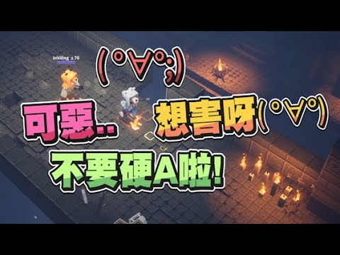 魯蛋精華 創世神:地下城