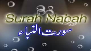 Surah Nabah by Hafiz Abdullah - AL-Quran surah naba - Heart Melting Recitation