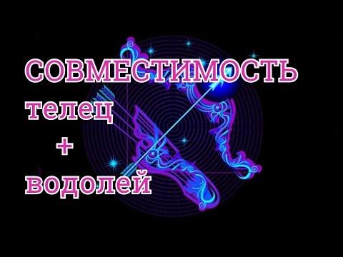 Гороскоп дева мужчина и рыбы женщина