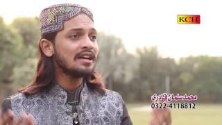 Zahra Da Baba Payar Karda Ay || New Millad Album Salman Qadri