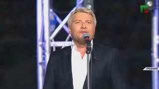 Концерт на Ахмат Арене в Грозном! Тимати, Басков, Валерия