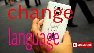 docomo x language setting - मुफ्त ऑनलाइन वीडियो