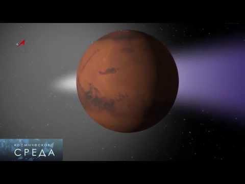Космическая среда от 15 октября 2014 года видео