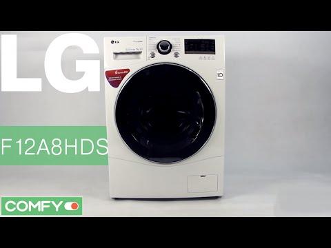 Фото - Стиральная машина с фронтальной загрузкой LG F12A8HDS