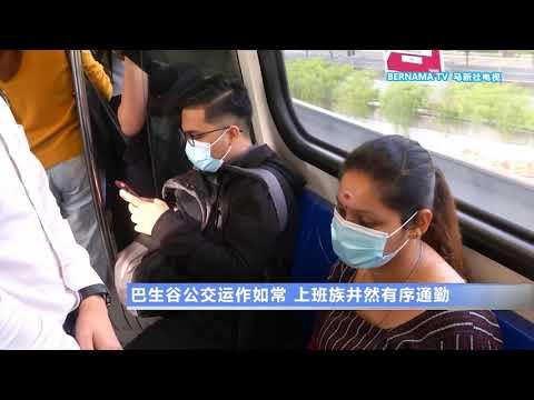 Klang Valley Public transports in good order