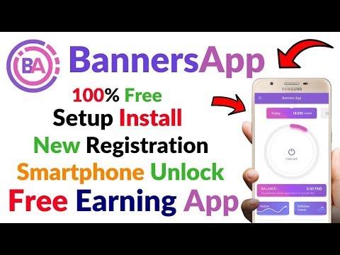 Banners App заработок на мобильном 5€ в неделю