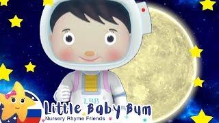 Детские песни | Детские мультики | Песня о Луне | Новые серии | детские мультфильмы
