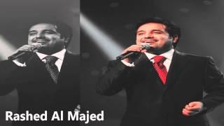 اغاني طرب MP3 جديد أغانى راشد الماجد 2012 - تقول الناس | Rashed Al Majed t8ol al nas تحميل MP3
