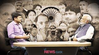 तेरी मेरी सबकी बात ,कन्हैया कुमार के साथ: राजनीतिक विकल्प की बात