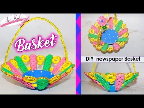 Learn How to Make Newspaper Basket Step by Step   Newspaper Craft Ideas   DIY Project Ideas Artkala