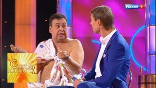 """Владимир Данилец и Владимир Моисеенко """"Шахматист"""""""