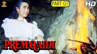 Prem Qaidi Hindi Full HD Movie Part 7/12 | Karishma Kapoor