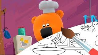 Несовременная еда - Мультик Раскраска Ми-ми-мишки - Учим цвета - мультик про мишек