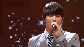 【TVPP】2AM - I Wonder If You Hurt Like Me, 투에이엠 - 너도 나처럼 @ Music Core Live