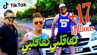 Cheb Mourad Avec Redouan Cobra - Ha Galbi Ha Galbi/Tji 3aliha L Macan ها ڨلبي ها ڨلبي