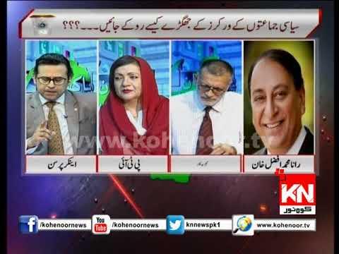 01 July 2018 Pakistan Zara Dhiyaan Se