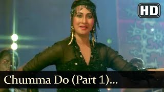 Chumma Do Part 1 (HD) - Pathar Ke Insan Song - Vinod Khanna - Moon Moon Sen