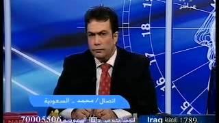 تحميل اغاني العلاج بالتدليك لـ د محمد رضا عمرو MP3