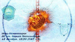 Обзор матча «Алтай Торпедо» – «Ертiс» 1-5